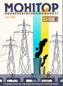 MONITOR_2007